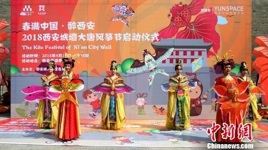 图为西安城墙大唐风筝节启幕。 张一辰 摄