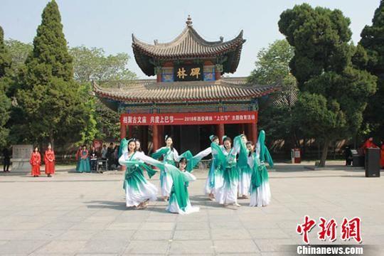 资料图:西安碑林博物馆。 陕西省文物局 摄