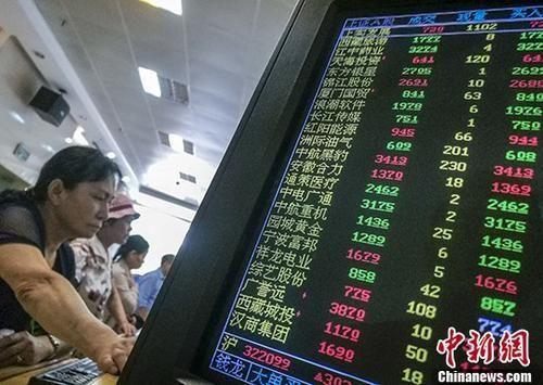 资料图:海口某证券公司营业部内的股民关注股市动态。 骆云飞 摄