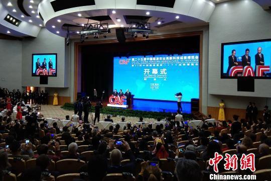 第25届中国杨凌农业高新科技成果博览会开幕。 田进 摄