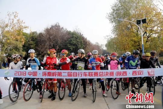 图为参加第二届中国・环秦岭自行车联赛总决赛(西安站)的选手在起点集结。 张一辰 摄