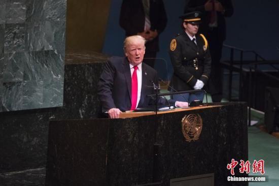 资料图:美国总统特朗普发言。 中新社记者 廖攀 摄