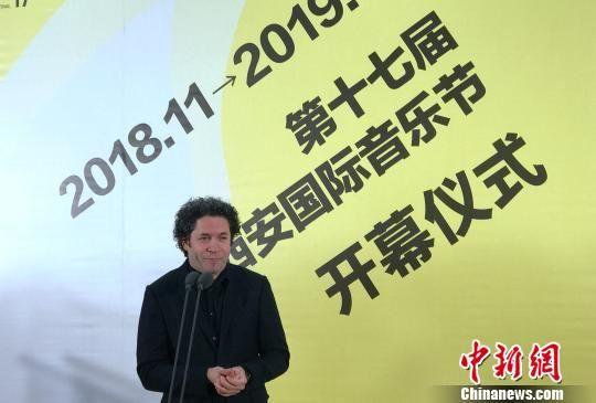 图为著名指挥家杜达梅尔在西安国际音乐节开幕式上讲话。 张一辰 摄