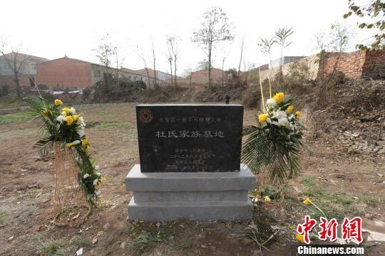 """图为西安市长安区""""杜氏家族墓地""""。 张远 摄"""