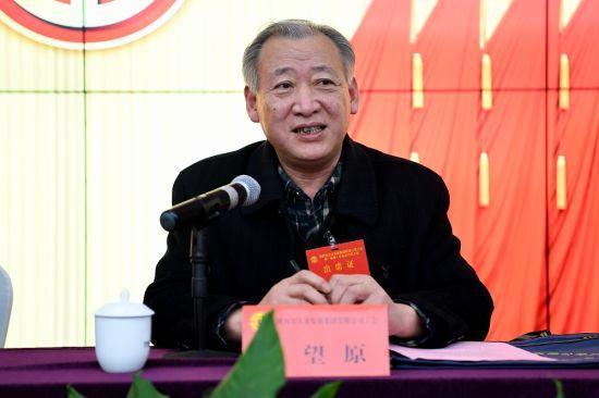 陕西省机关事务服务中心副主任屈望原讲话。
