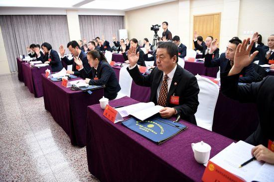 陕西省实业发展集团有限公司工会第一届第一次会员代表大会。