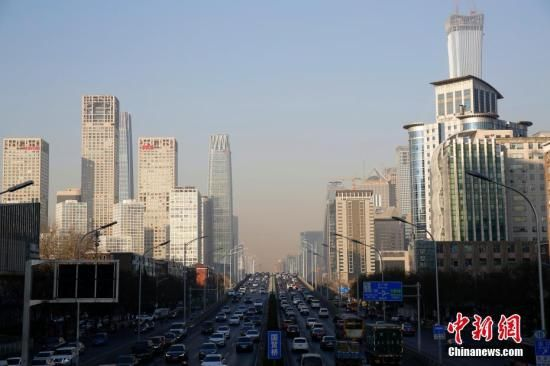 资料图:北京CBD地区。中新社记者 李慧思 摄