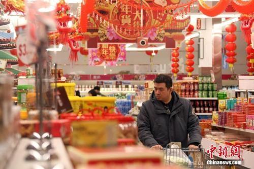 资料图:消费者正在置办年货。中新社记者 余瑞冬 摄
