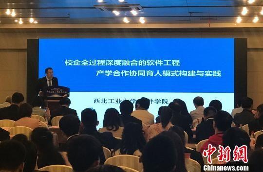 2019西安经济增长率_西安经济增长力争13.5