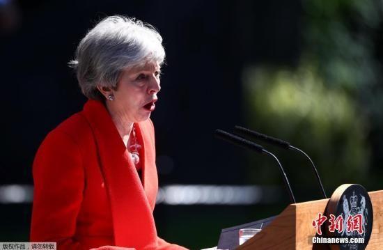 """当地时间5月24日,英国首相特蕾莎·梅在与""""1922委员会""""主席布雷迪会面后宣布,将于6月7日辞去党首职位。"""