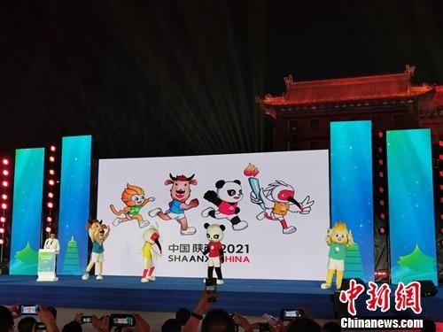 图为第十四届全国运动会吉祥物。梅镱泷 摄