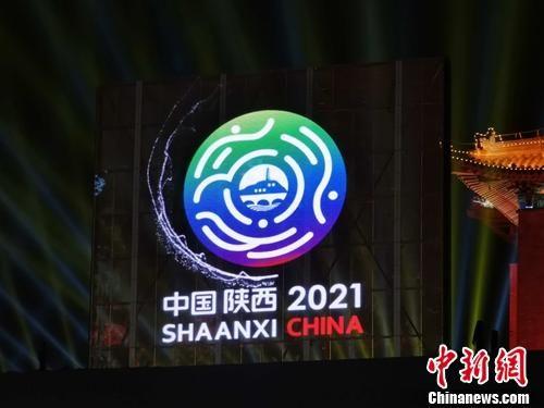 图为第十四届全国运动会会徽。梅镱泷 摄