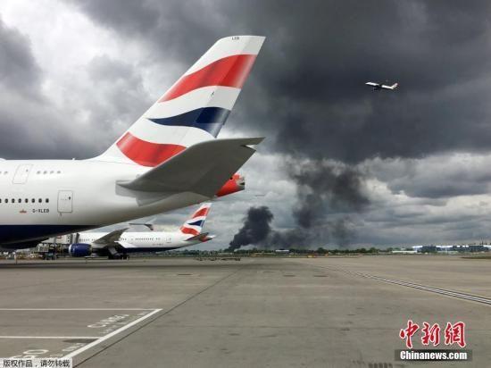 资料图:英国希斯罗机场。
