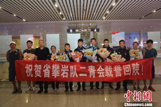 图为陕西省攀岩队载誉回陕。 张一辰 摄