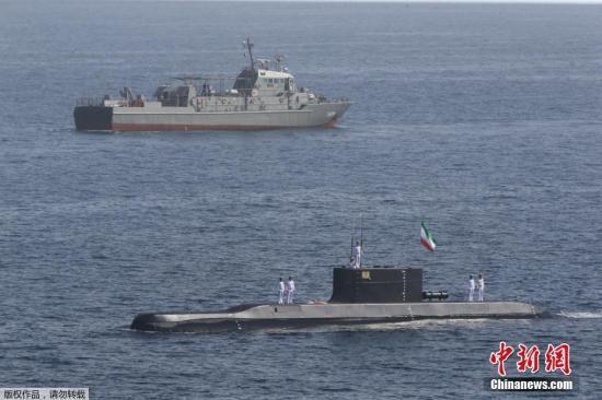 资料图:伊朗海军在霍尔木兹海峡和阿曼湾等海域举行军事演习。