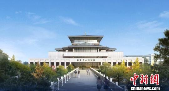 陕西考古博物馆效果图。 陕西省考古研究院 摄