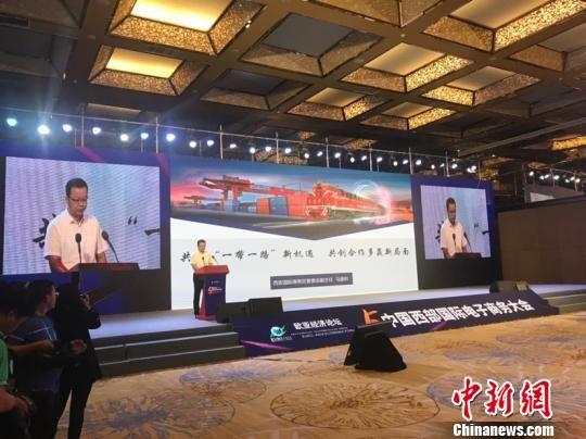 中国西部国际电子商务大会10日在西安举行。 张一辰 摄