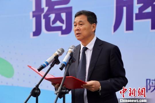 图为陕西省体育局副局长董利在揭牌仪式上致辞。 张一辰 摄
