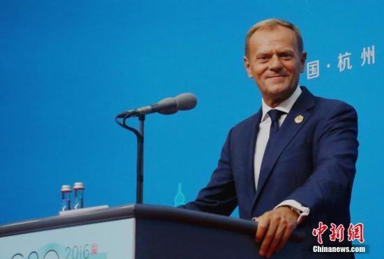 资料图片:欧洲理事会主席图斯克。 中新社记者 何蒋勇 摄