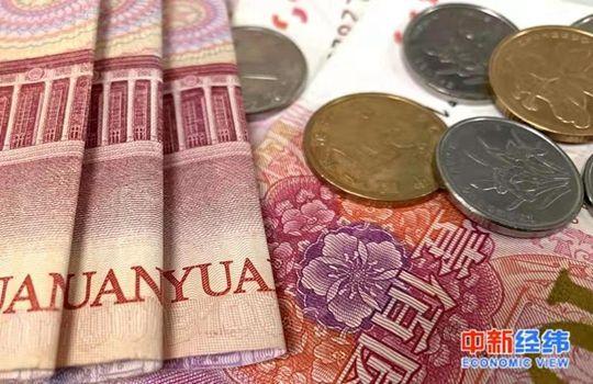 人民币资料图。中新经纬 熊家丽摄