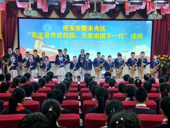 宪法宣传进校园活动现场。