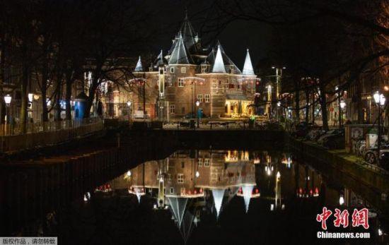 当地时间1月23日,荷兰阿姆斯特丹,实施宵禁后的市中心。