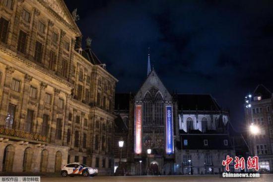 当地时间1月23日,荷兰阿姆斯特丹,实施宵禁后一辆警车在街头巡逻。