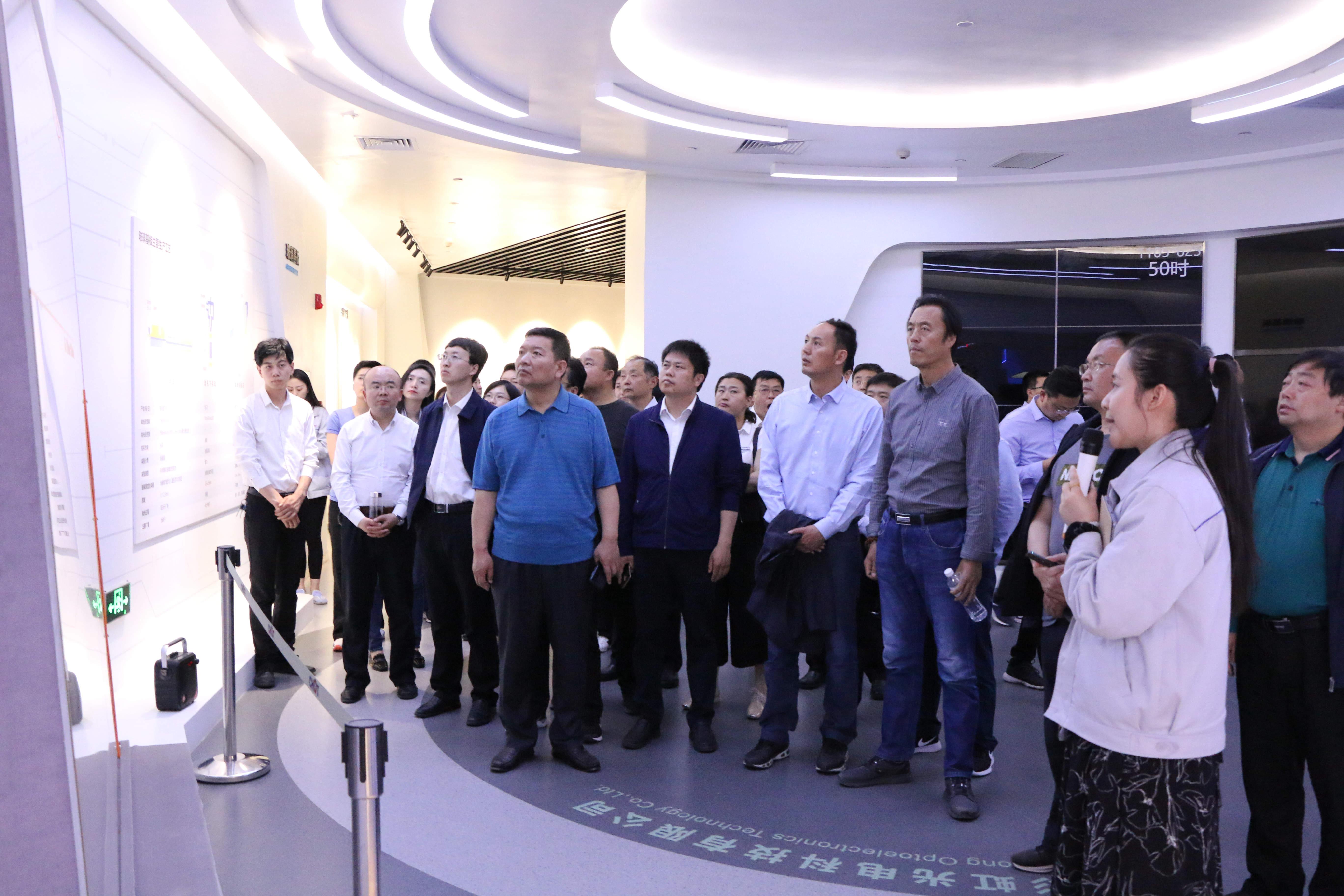 全省县域经济发展专题培训班学员来高新区参观CEC项目