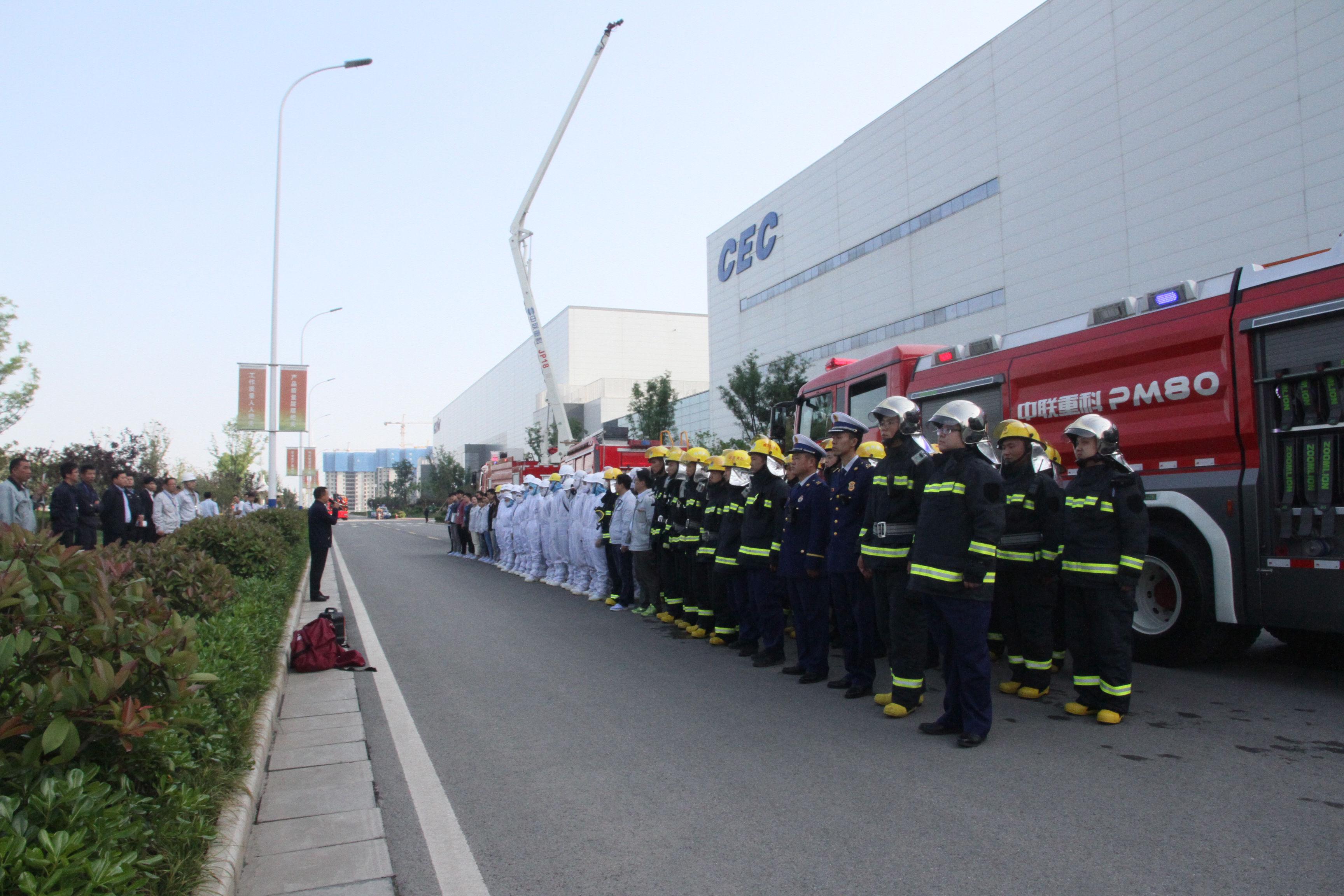 高新消防大队开展灭火救援实战演练