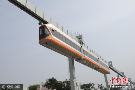 青岛造悬挂式列车试运行 最高运行时速达70公里