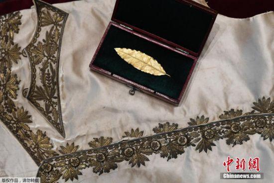 法国拿破仑加冕礼皇冠饰品及生前着用马甲将拍卖