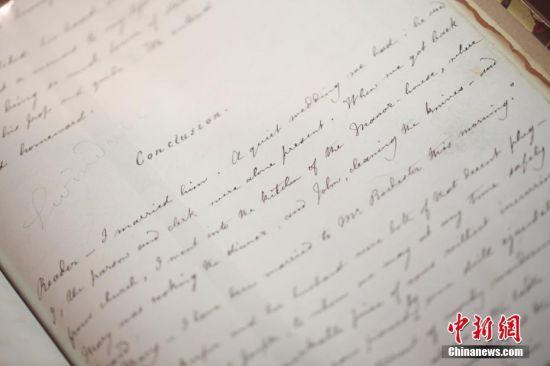 《简・爱》等名著原稿在上海展出 字迹清晰整洁