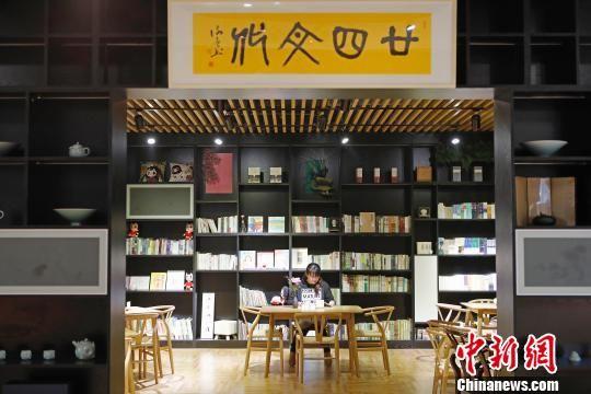 上海二十四节气体验店亮相 传统文化焕发新活力