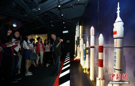 中国长征二号F火箭模型亮相香港太空馆新展厅