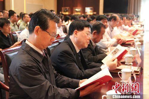 纪实文学《梁家河》首发仪式在西安举行