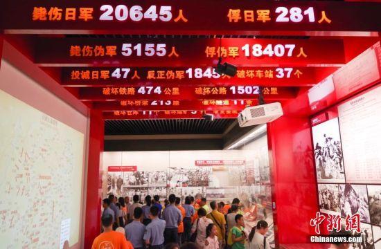 中国人民抗日战争纪念馆迎来大批观众