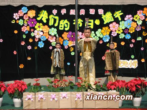 汉文化展示活动-中国